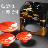輪島塗は日本製メイドインジャパンです。
